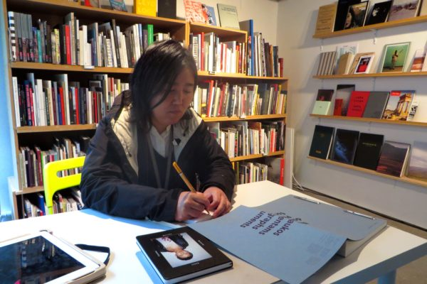 Yumi Goto at The Library Project