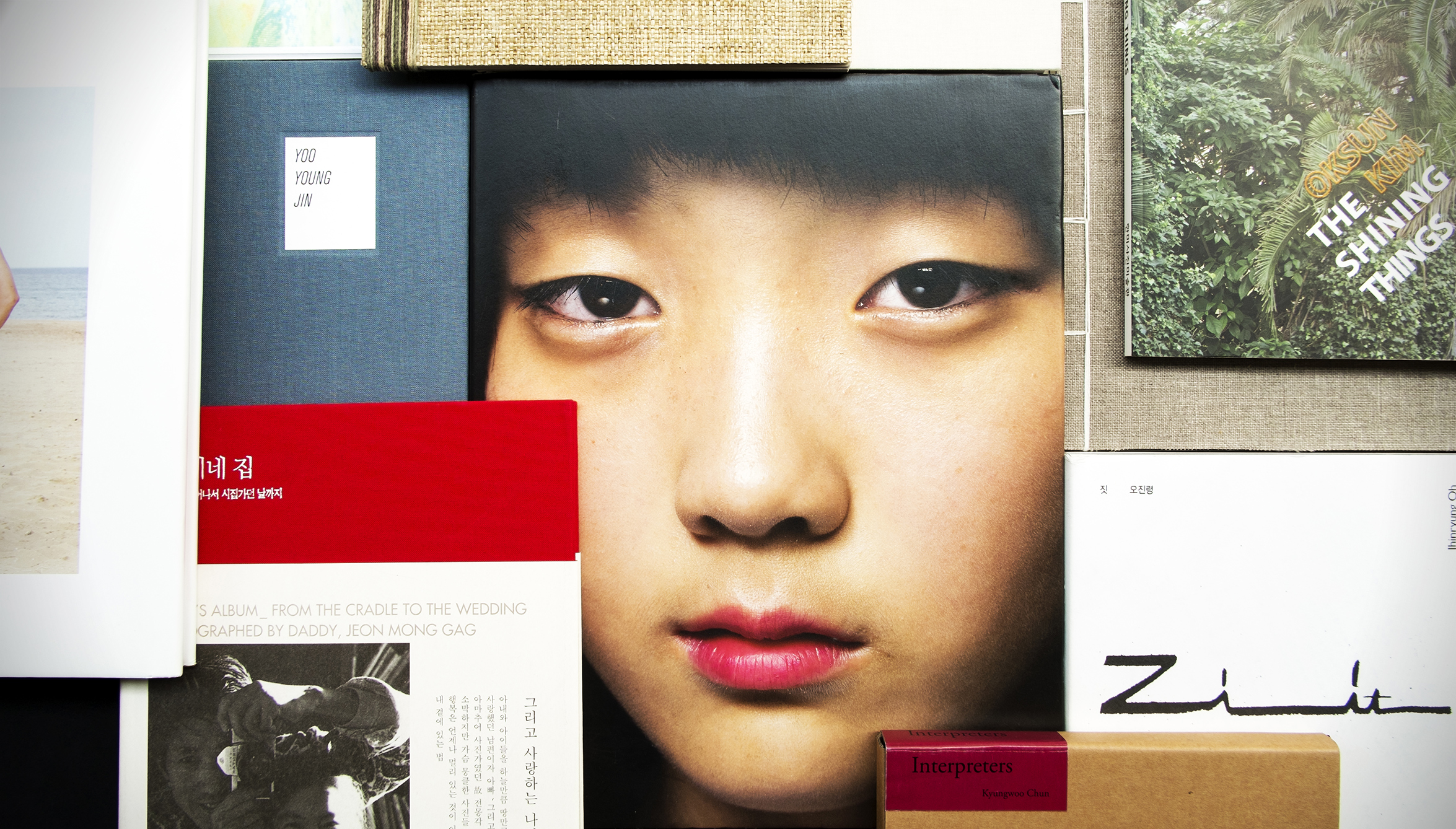 Korean Photobooks - PhotoIreland 2015