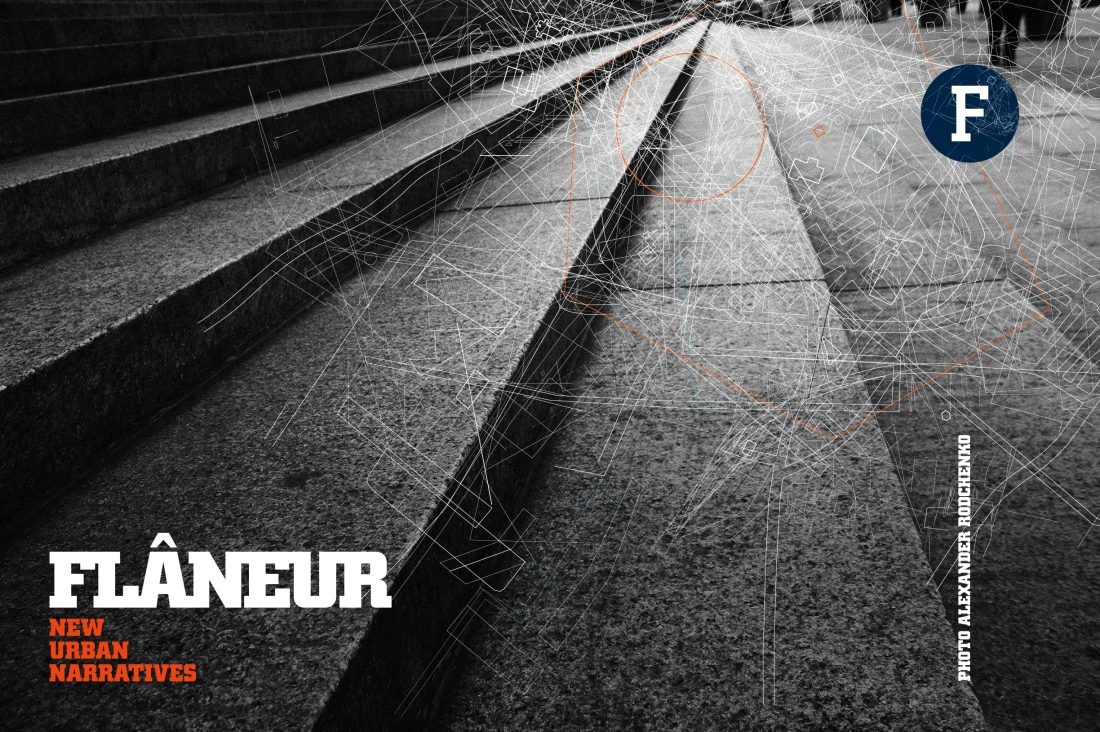 Flâneur - New Urban Narratives