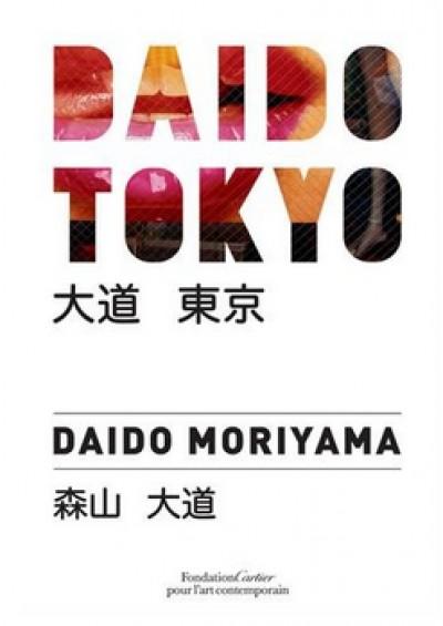 Daido Moriyama, Daido Tokyo
